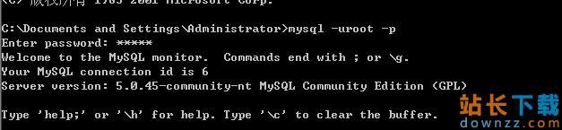 dos或wamp下修改mysql密码的具体办法