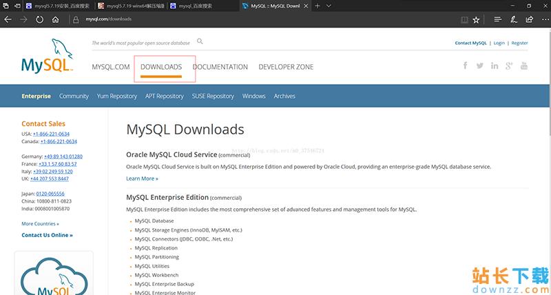 mysql5.7.19解压版安装教程<em style='color:red;'>详解</em>(附送纯净破解中文版SQLYog)