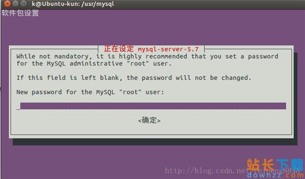 Ubuntu下mysql与mysqlworkbench安装<em style='color:red;'>教程</em>