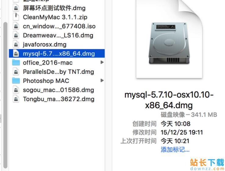 Mac下mysql5.7.10安装<em style='color:red;'>教程</em>