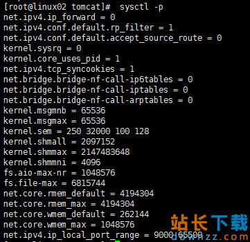 Redhat6.2下oracle11gR2的安装<em style='color:red;'>详解</em>第1/2页