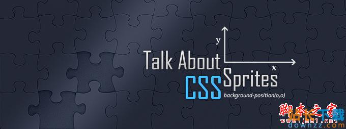 网页设计中的CSSSprites技术介绍及其优化办法