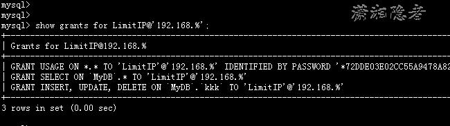 MySQL 如何修改账号的IP限制条件<em style='color:red;'>详解</em>