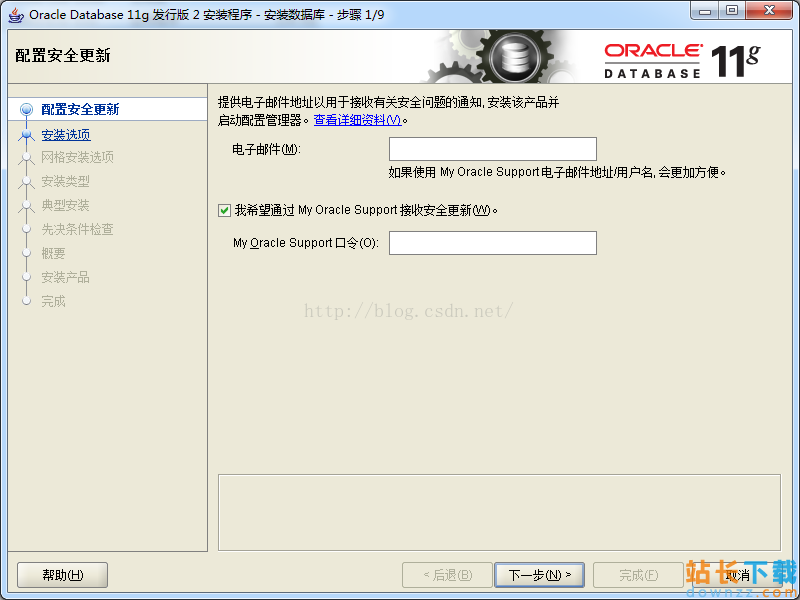 oracle11gR2win64<em style='color:red;'>安装</em>配置教程另附基本操作
