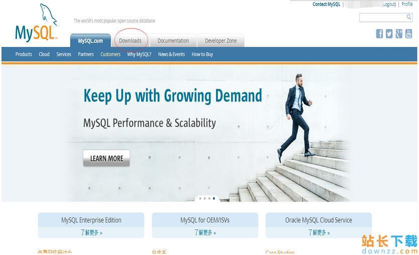 mysql5.7.17安装教程附MySQL 服务无法启动的解决办法