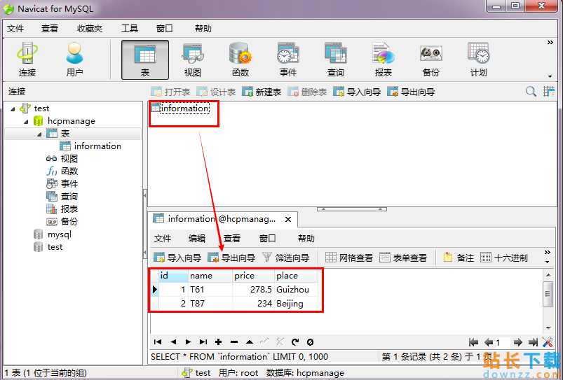 NavicatforMySQL 定时备份数据库及数据恢复<em style='color:red;'>详解</em>
