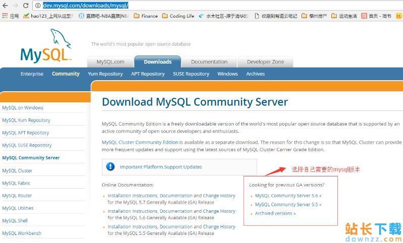 mysql5.6压缩包版安装办法