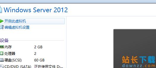 WindowsSever2012下Oracle12c<em style='color:red;'>安装</em>配置办法 图文教程