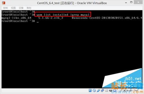 CentOS6.4上使用yum<em style='color:red;'>安装</em>mysql