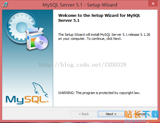 mysql5.1.26安装配置办法 <em style='color:red;'>详解</em>