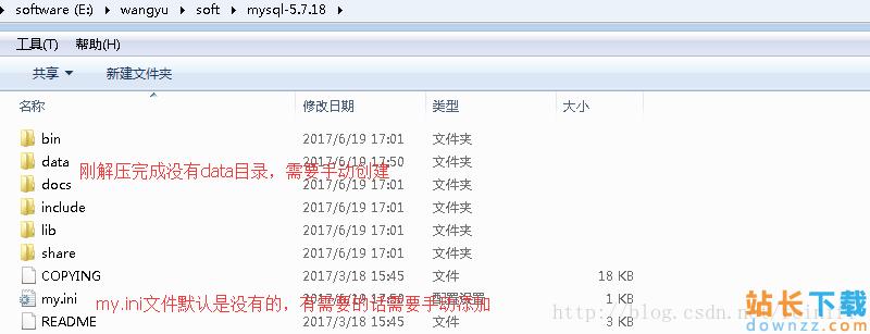 mysql5.7.18zip版<em style='color:red;'>安装</em>配置办法 图文教程(win7)