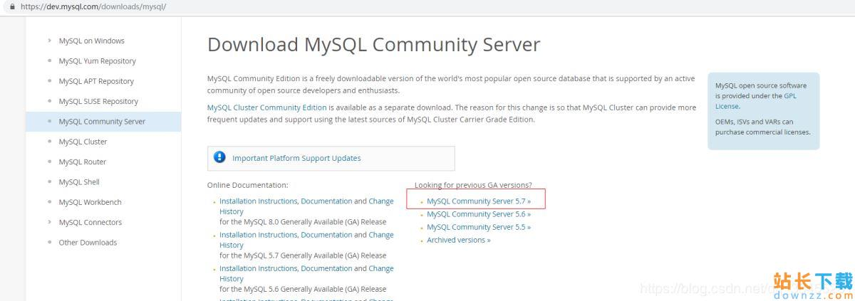 MySQL 5.7.24版本的数据库安装过程图文<em style='color:red;'>详解</em>