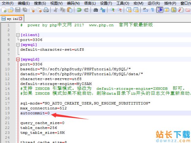 MySQL 设置global变量和session变量的两种办法 <em style='color:red;'>详解</em>
