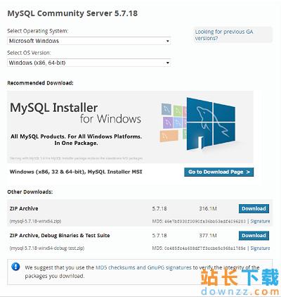 Mysql5.7.18解压版下载安装及启动mysql服务的图文<em style='color:red;'>详解</em>