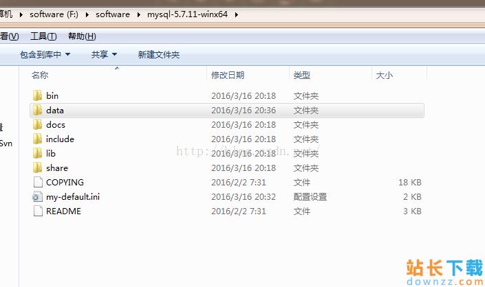 MySQL CommunityServer压缩包<em style='color:red;'>安装</em>配置办法