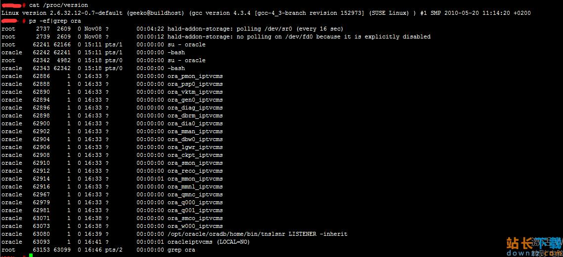 linux系统oracle数据库出现ora12505问题的解决办法