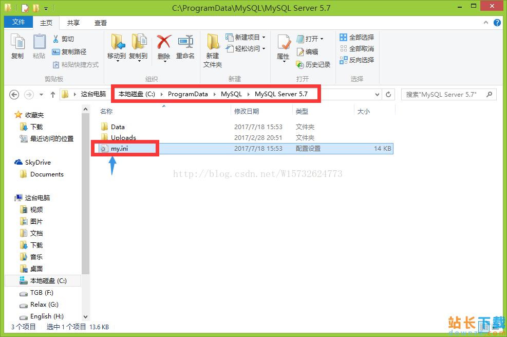 Windows8.1下MySQL 5.7忘记root密码的解决办法