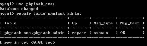 MYSQL错误:Can'topenfile:'×××.MYI'(errno:145)修复办法