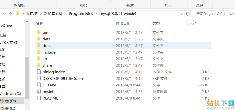 windows10+mysql8.0.11zip安装教程<em style='color:red;'>详解</em>