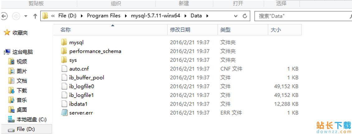 mysql5.7.11winx64.zip<em style='color:red;'>安装</em>配置办法 图文教程