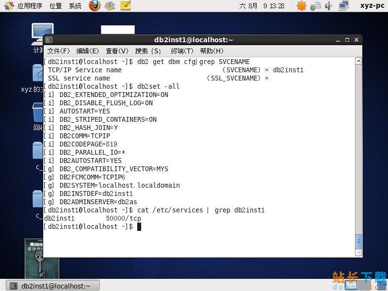 CentOS下DB2数据库安装过程<em style='color:red;'>详解</em>