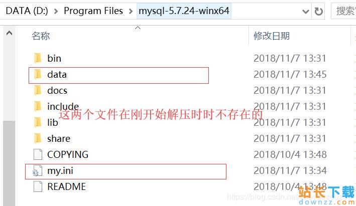 解压版MYSQL安装及遇到的错误及解决办法