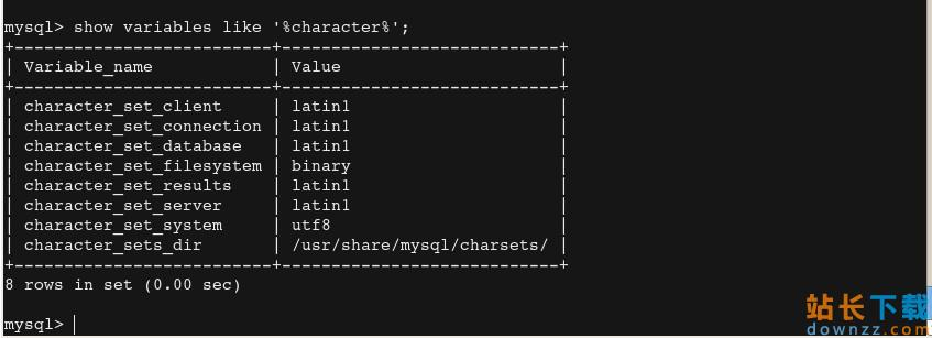 Linux下修改MySQL 编码的办法