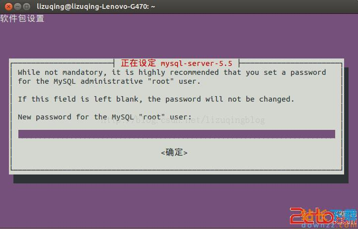 linux下配置<em style='color:red;'>安装</em>mysql以及配置(经验)