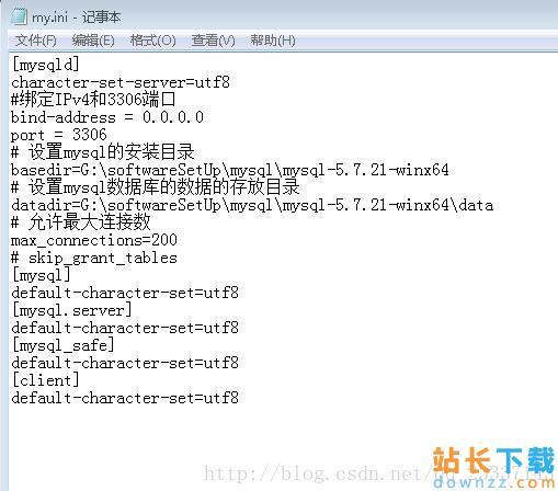 win10下mysql5.7.21<em style='color:red;'>安装</em>详细过程