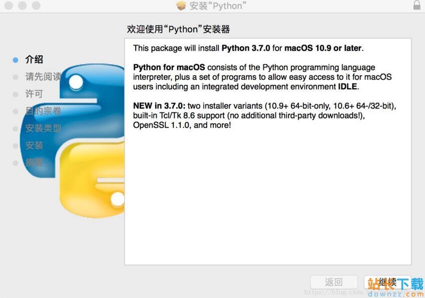 MacBook下python3.7安装<em style='color:red;'>教程</em>