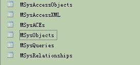 access中显示MSysObjects系统表的设置办法