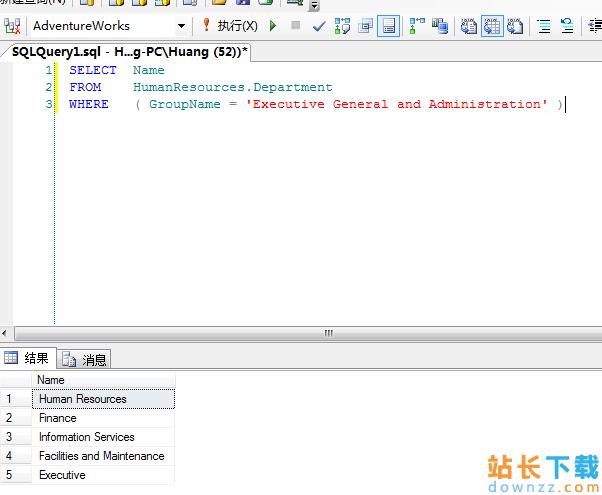 SQLServerCOALESCE函数<em style='color:red;'>详解</em>及实例