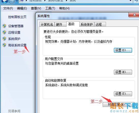 mysql5.7.18winx64<em style='color:red;'>安装</em>配置办法 图文教程