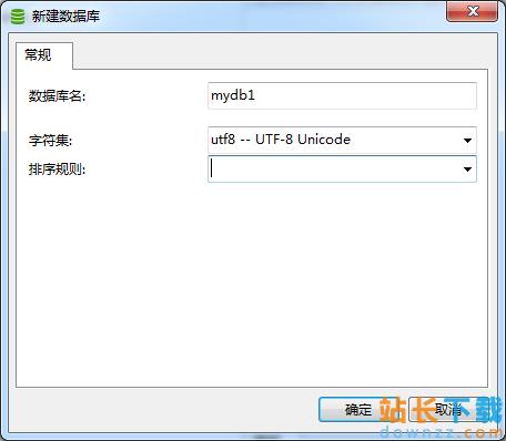 <em style='color:red;'>详解</em>MySQL 恢复psc文件记录数为0的解决方案