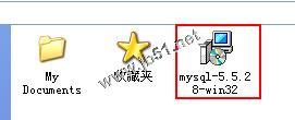 WindowsXP系统安装MySQL 5.5.28图解<em style='color:red;'>教程</em>