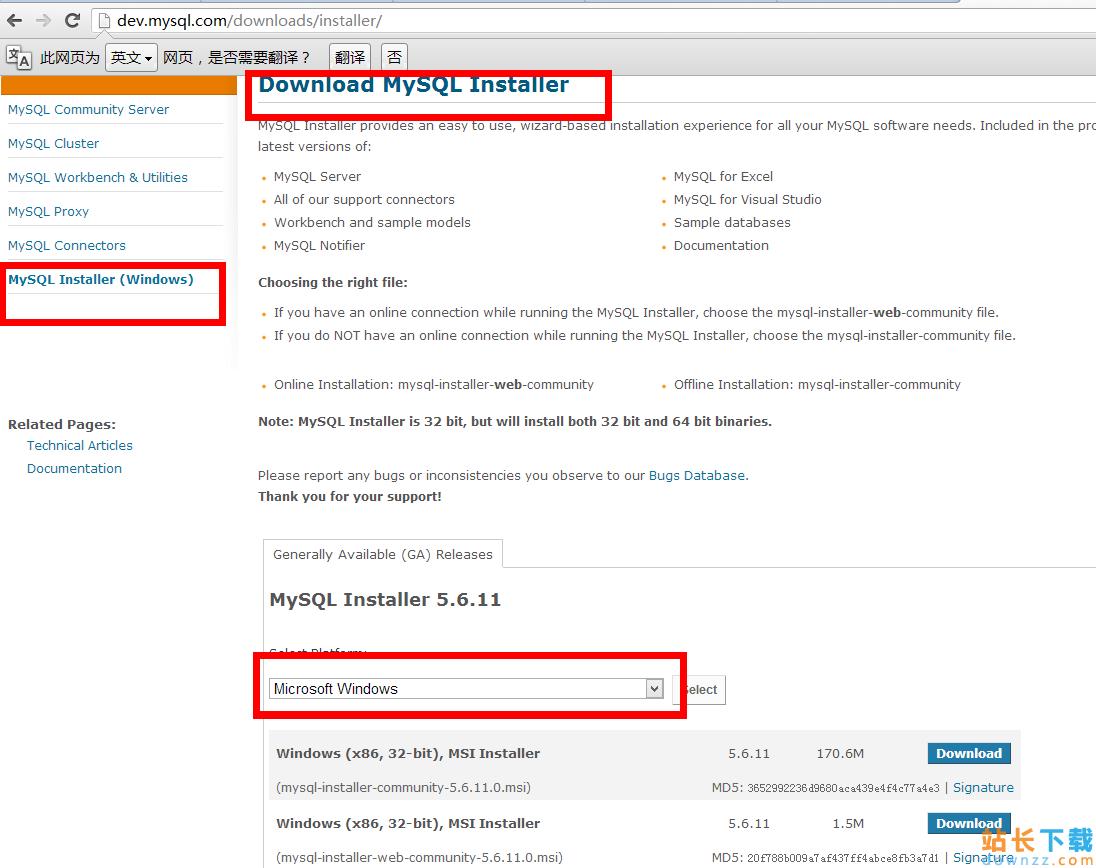 Windows版Mysql5.6.11的安装与配置<em style='color:red;'>教程</em>