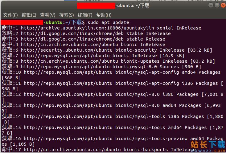 Ubuntu18.04下mysql8.0<em style='color:red;'>安装</em>配置办法 图文教程