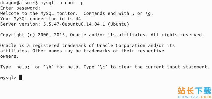 mysql数据库<em style='color:red;'>详解</em>(基于ubuntu14.0.4LTS64位)