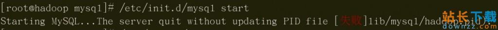 基于mysql5.5设置字符集问题的<em style='color:red;'>详解</em>