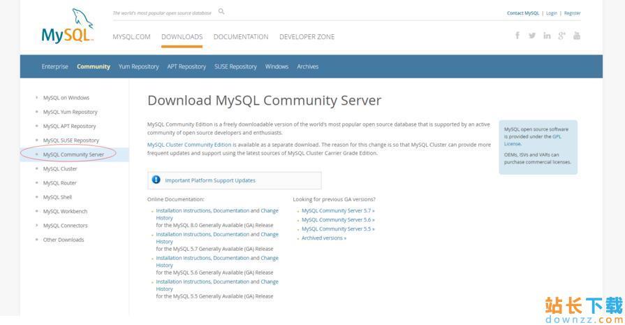 mysql8.0.12安装配置<em style='color:red;'>教程</em>