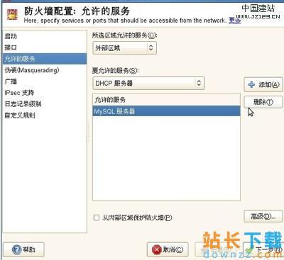 VMware中Linux共享mysql数据库的办法