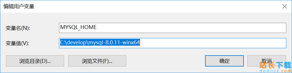 mysql8.0.11winx64<em style='color:red;'>安装</em>配置办法 图文教程