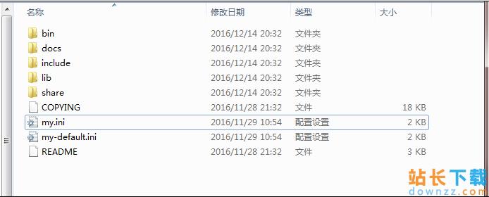 MySql5.7.17winx64的安装配置详细<em style='color:red;'>教程</em>