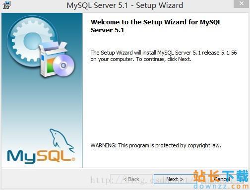 mysql安装配置<em style='color:red;'>详解</em>教程(一)