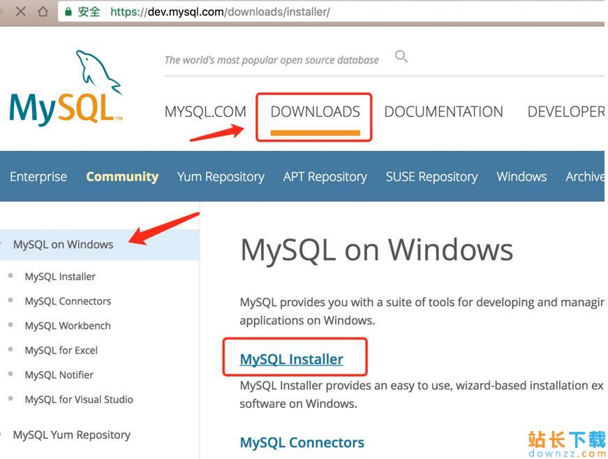mysql5.7.18安装并修改初始密码的办法