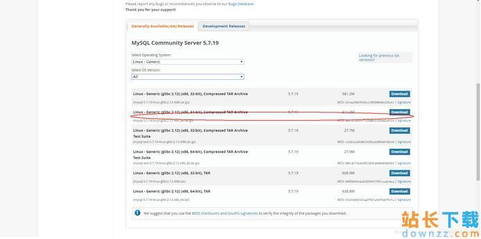 linux下mysql5.7.19(tar.gz)安装图文<em style='color:red;'>教程</em>