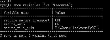 MySQL 导出数据遇到secure-file-priv问题的解决办法