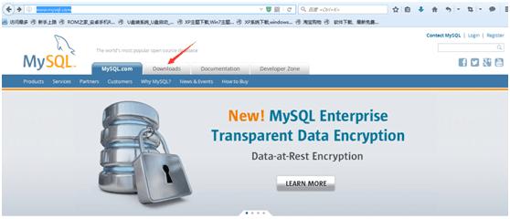 MySQL 5.6(Win764位)下载、<em style='color:red;'>安装</em>与配置图文教程