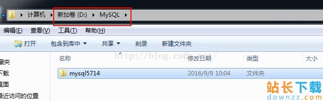 mysql5.7.14解压版的<em style='color:red;'>安装</em>图文教程
