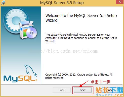 MySQL 5.5.27安装图文<em style='color:red;'>教程</em>